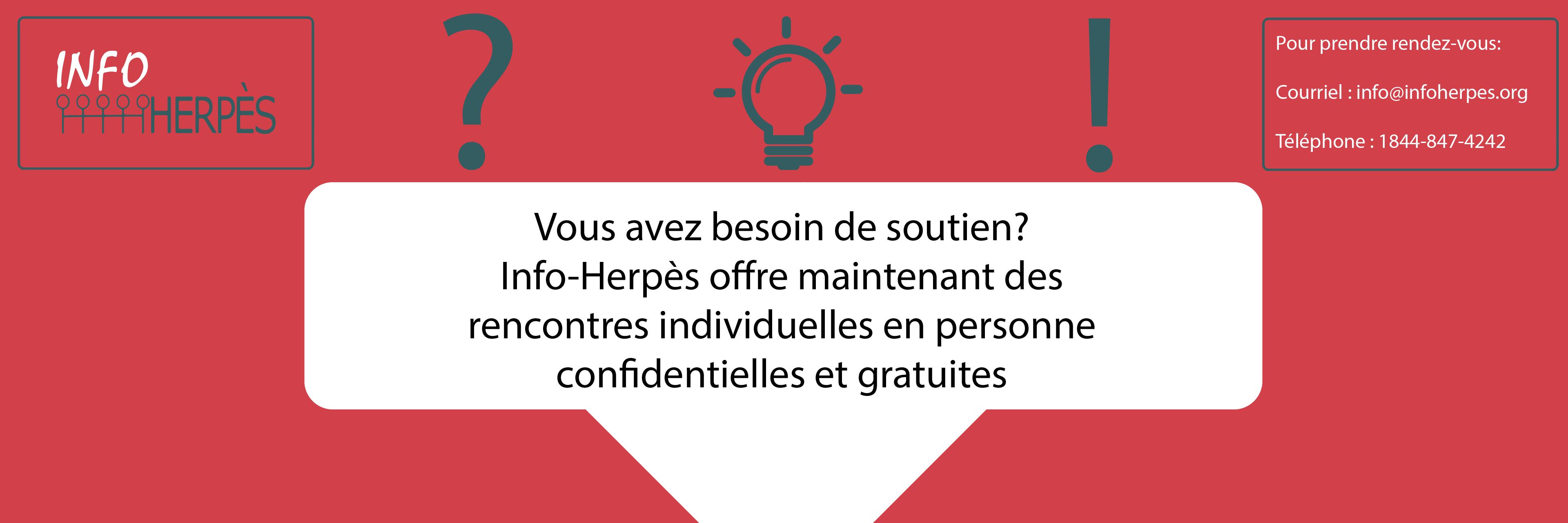 Info-Herpès offre maintenant du soutien individuel en personne!